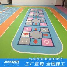 幼儿园防滑塑胶地面卢湾室外健身塑胶地面施工工艺