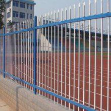 优宜达防护栏杆隔离栅 锌钢护栏批发