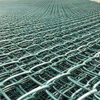 体育场护栏网 铁丝围网 运动场围栏