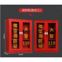 加工定制消防安检柜_消防柜如何选型-价格合理