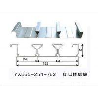 温州威马汽车选用新之杰YXB65-254-762闭口楼承板