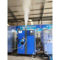 神州杰能全自动燃气油300公斤蒸汽发生器 混凝土养护专用免检蒸汽锅炉蒸汽机厂家订购
