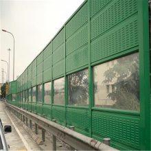定制高速公路消音降噪声屏障 高架桥透明隔音板空调外机声屏障厂家
