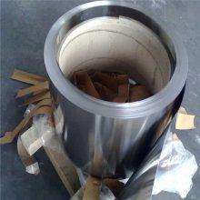 C7521白铜带0.1 0.2 0.3 0.4 0.5mm超薄白铜带 高镍白铜带