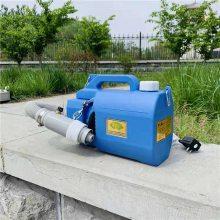 疾控消杀专用雾化机 室内除甲醛喷雾器 超低容量5升喷雾器