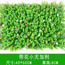 广东室内户外仿真植物绿植装饰假草背景墙公司广告招牌塑料花人工草皮