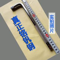 L型弯杆套筒扳手加长接杆1/4寸3/8寸延长杆子1/2寸12.5mm铬钒钢