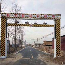 高速公路限高杆哪里买 济南村庄路口智能升降限高架生产厂家