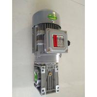 万鑫铝合金涡轮减速机NMRV063/60-0.75KW