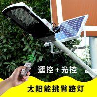 抱杆式太阳能路灯 墙壁式 电线杆抱箍式太阳能LED路灯