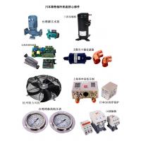 包装设备冷却专用制冷机