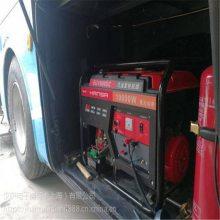 工地应急8KW汽油发电机 移动式8000瓦汽油发电机