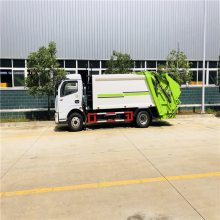市政保洁车辆 垃圾清理车 小区专用垃圾处理车