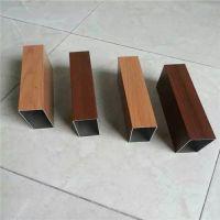 襄樊热转印仿木纹铝方通幕墙 外墙铝方管厂家直销