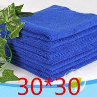 厂家供货 30*30洗车巾超细纤维擦车巾家用除污毛巾汽车用品批发