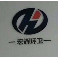 湖北宏辉专用汽车有限公司