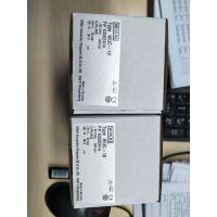 原装进口WIKA压力传感器S-10-A-BBS-GB-ZGA4ZAZ-ZZZ