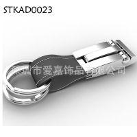 不锈钢数码芯片钥匙扣加工生产批发钛钢智能首饰设计定制开发厂家