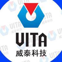 东莞市威泰自动化科技有限公司