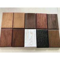 天然木皮铝ldsports网页版登入佛山定制厂家 欢迎来料加工