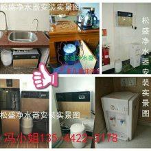净水设备,直饮水设备,净水器安装,纯水生产厂家