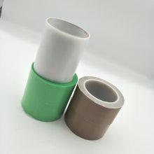 养生易撕胶带 3M易撕胶带 喷刷涂料遮蔽保护