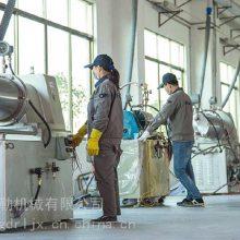 佛山油漆砂磨机 油漆研磨机 卧式研磨机厂家