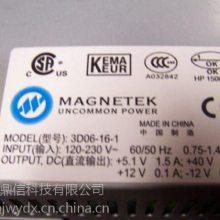 magnetek 3D06-16-1 3F19-16-1 MACHINE HPR4915打印机电源