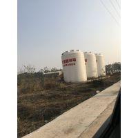 天门20吨聚乙烯储罐哪里有卖、20吨聚乙烯储罐价格便宜
