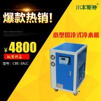 小型循环水工业冰水机