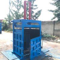 铝屑铁屑压缩打包机 20吨立式油桶压扁机厂家 80吨海绵打包机