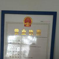 九江先国园林绿化有限公司