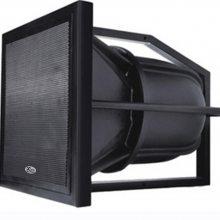 帝琪/DIQI 公园扩声系统设备 大功率号角扬声器 DI-9718