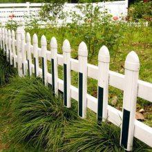 河南郑州 草坪护栏 PVC护栏 PVC塑钢围栏 草坪防护栏 新力护栏定制安装