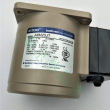 进口 住友SUMITOMO 微型电机 三相异步电动机 A7R15C 日本原装