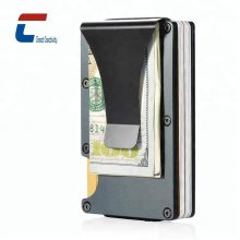 炭纤维材质rfid防屏蔽卡套 男女通用防盗刷多功能金属钱夹