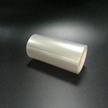 东莞pet保护膜pet保护膜pu胶水质量可靠的pet保护膜 鑫佑鑫
