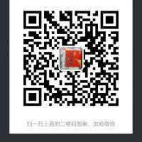 秋之田贸易发展(上海)有限公司