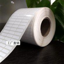汽车线束标签多少钱 保定阻燃标签 V-0等级阻燃标签材料 线束对贴标签纸