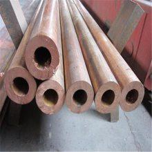 [紫铜管]-日标C2600黄铜管 进口C2600黄铜管 重庆铜材销售公司