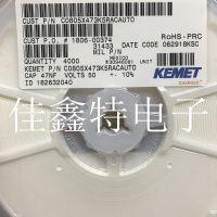 T491B476K010AT KEMET钽电容代理商