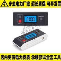 GA1157国标角度测量仪专业消防维保企业资质办理所需精度0.05度