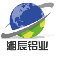 上海湘辰铝业有限公司