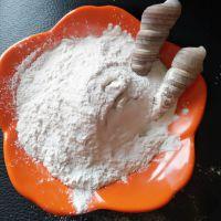 生石灰石粉作植物油脱色剂、生石灰石粉用作锅炉停用保护剂