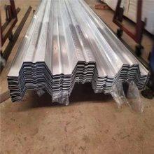 825 875 840不锈钢彩钢瓦 不锈钢压型板 不锈钢波纹板 材质201 304 316L