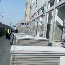 厂房隔墙板公司-华晟建材质量保证-济南隔墙板公司