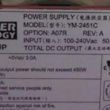 YM-2451C YM-2451CA07R电源供应器 3Y POWER服务器电源模块