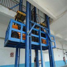 液压升降平台@简易升降货梯@载重5吨升降货梯制造厂家