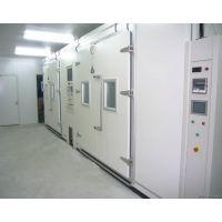 恒温恒湿试验箱 恒湿恒湿实验室整体建设 推荐WOL