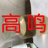 壬二酸甘氨酸钾 基地直供 发货及时 工厂直销 行业龙头 淄博工厂